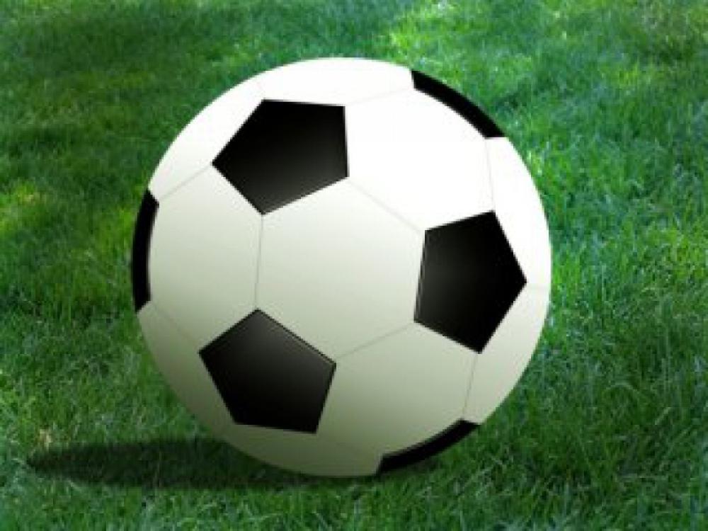 трансляция футбола по тв рб