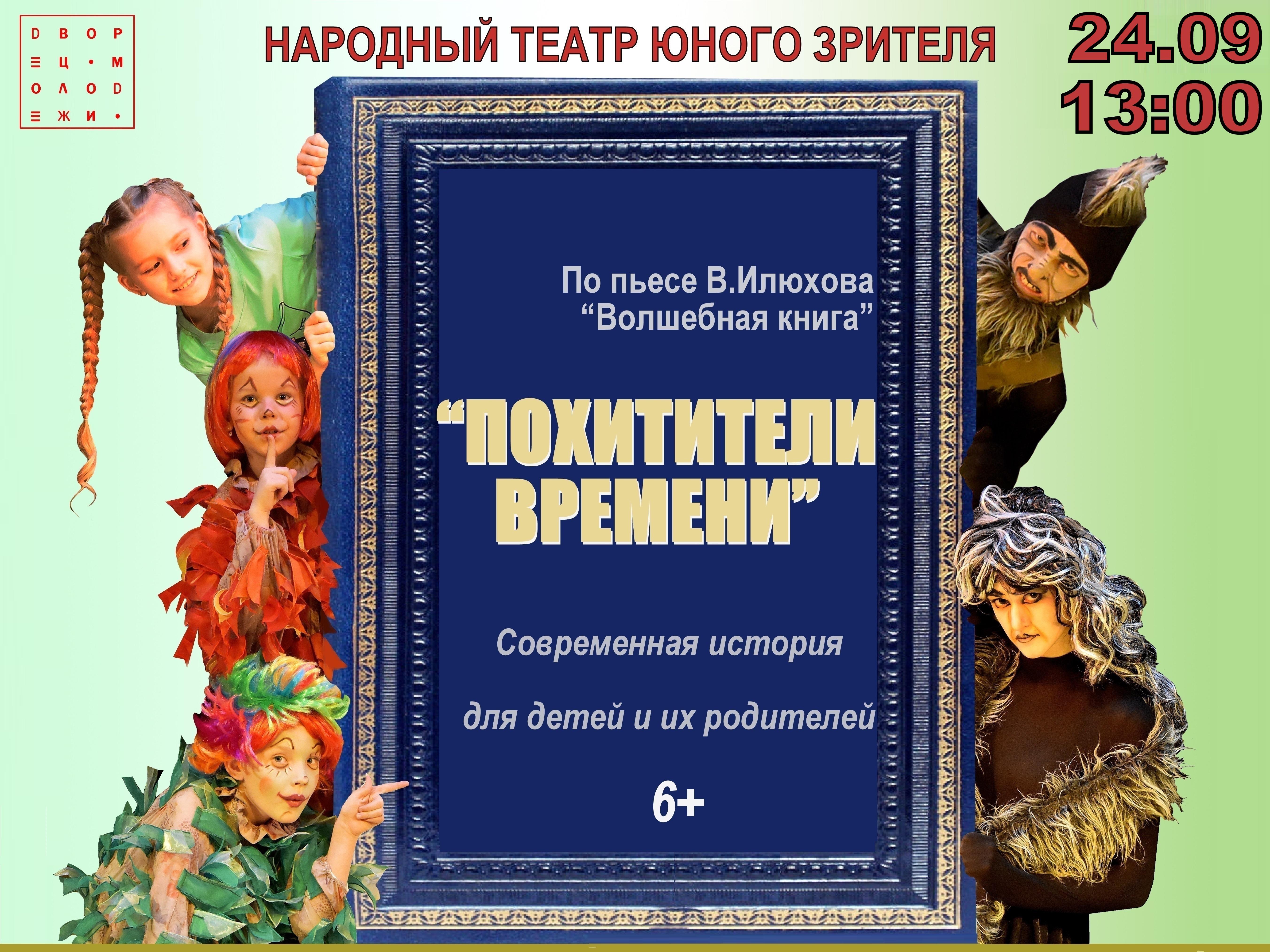 афиша, сентябрь, Чайковский, 2017 год