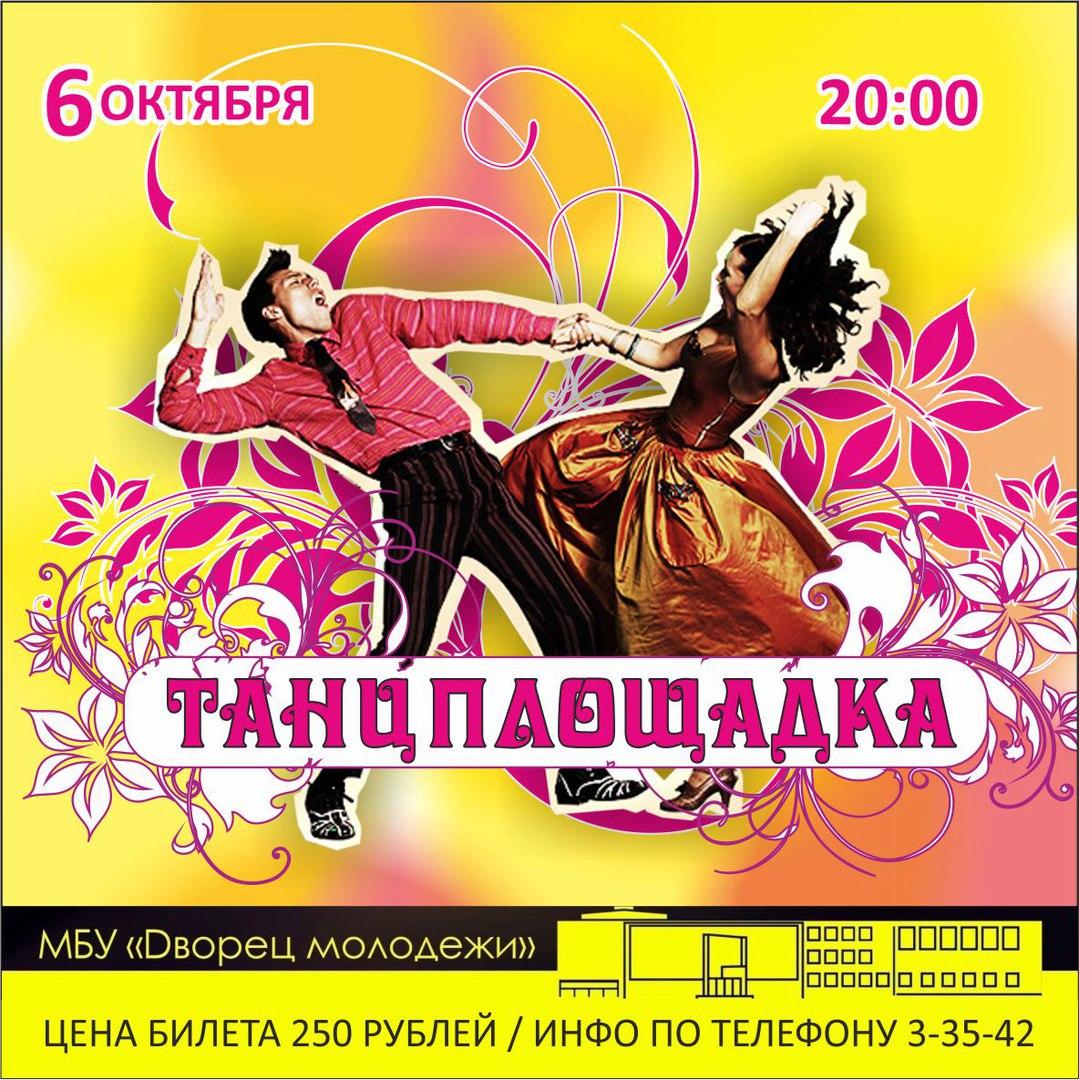 уборка, Чайковский, 2016 год