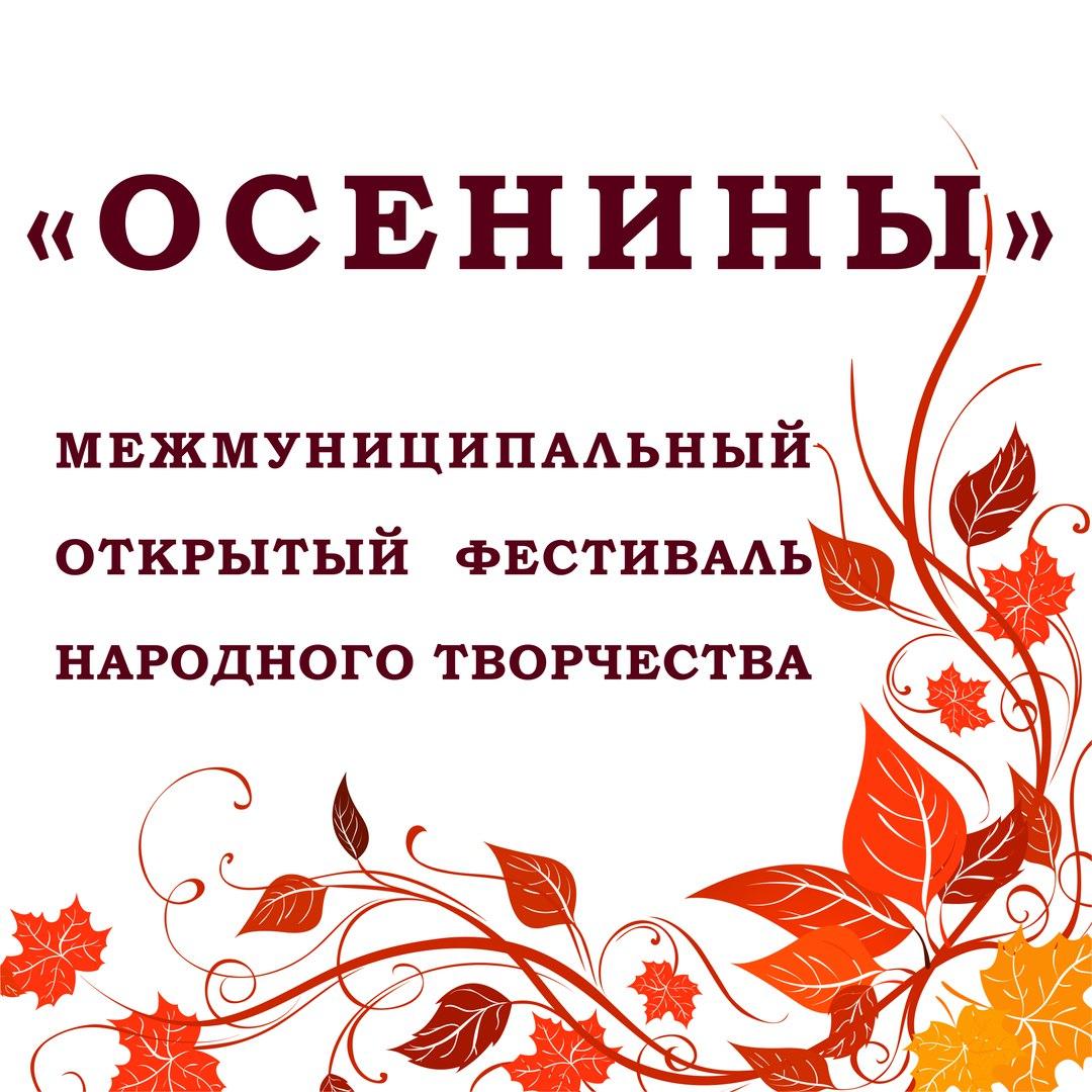 афиша, Чайковский, 2017 год