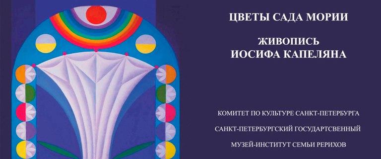 афиша, октябрь, Чайковский, 2017 год