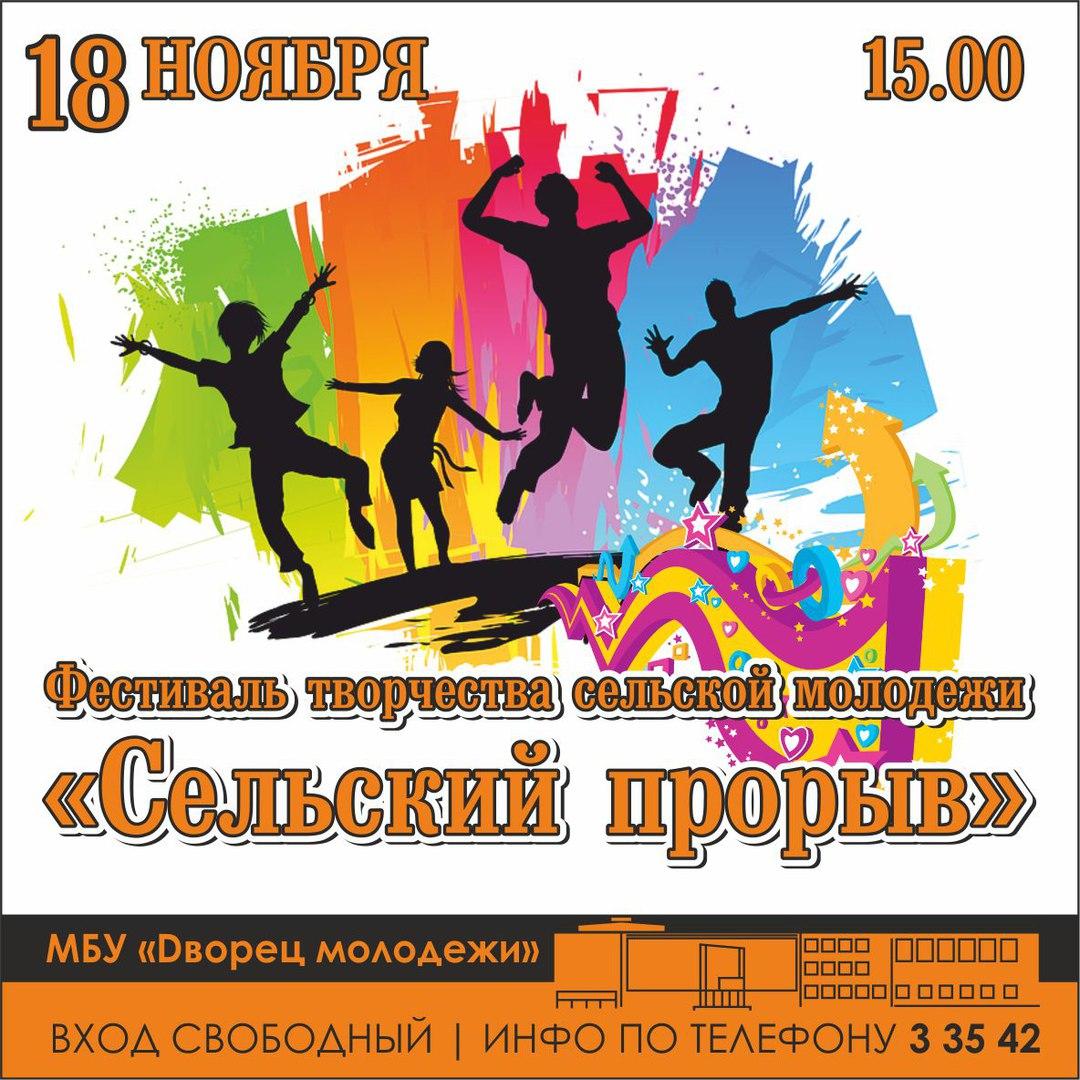 афиша, ноябрь, Чайковский, 2017 год