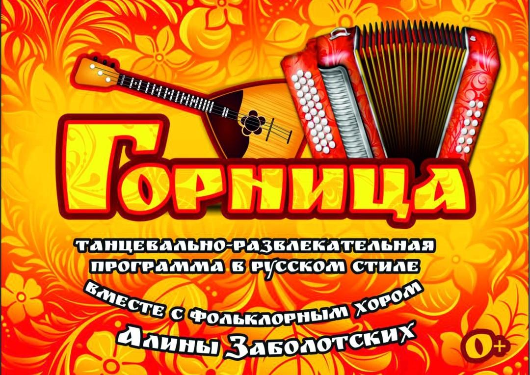 афиша, выходные, Чайковский, 2019 год