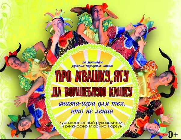 афиша, выходные, Чайковский, 2020 год