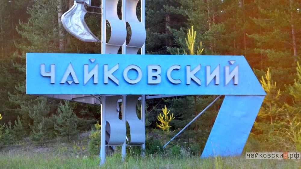 ВПермском крае просроченная задолженность по заработной плате превысила 23 млн руб.