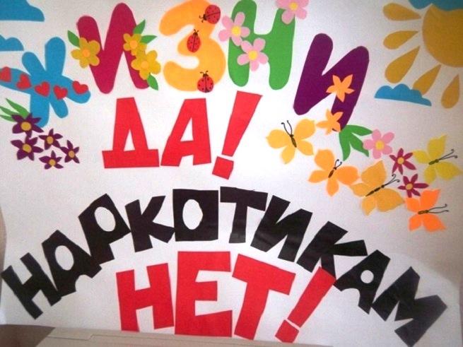 ВБелгородской области стартовал 2-ой этап операции «Дети РФ - 2017»