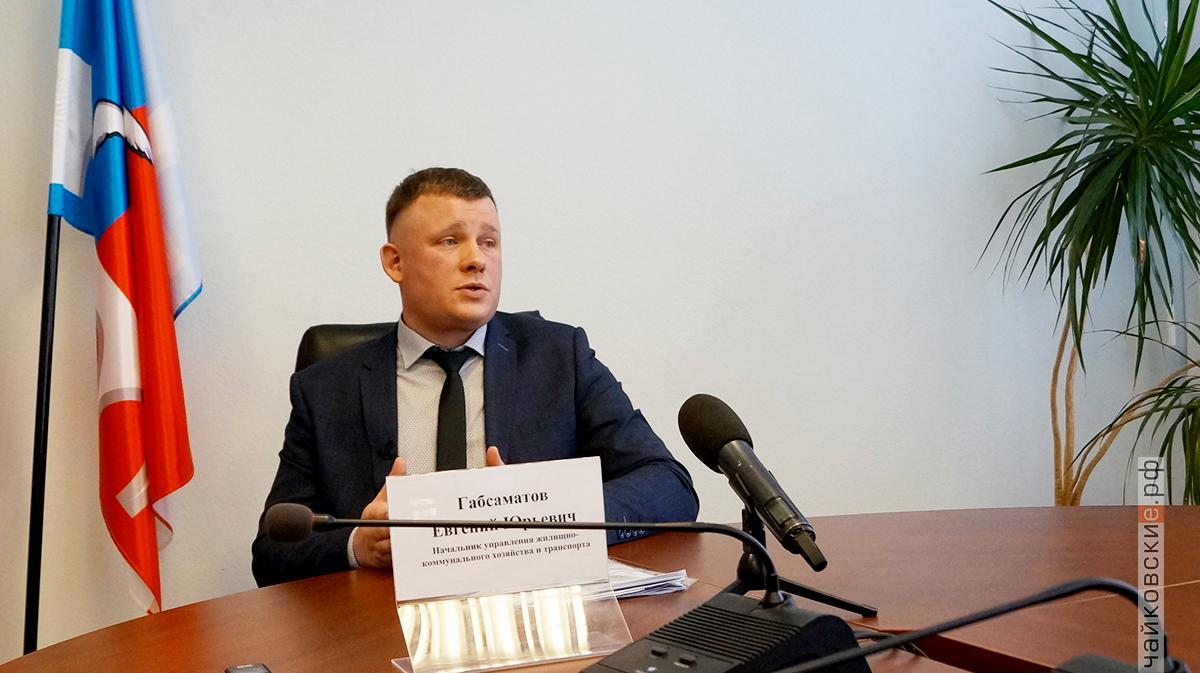 евгений габсматов, Чайковский, 2019 год