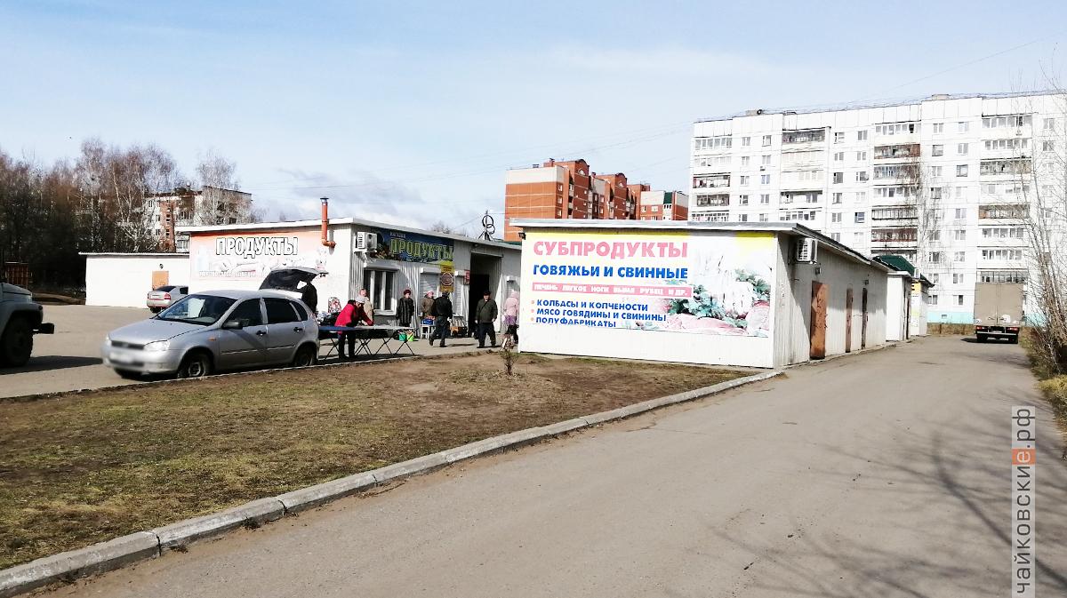 микрорынок на Заре, чайковский район, 2019 год