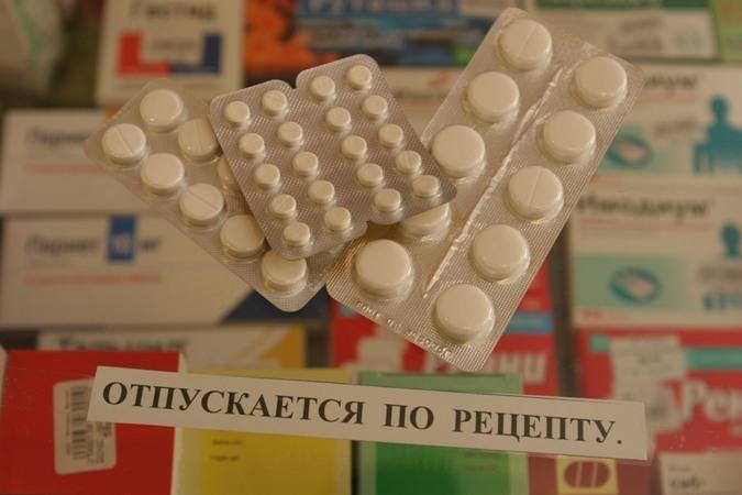 Лекарственные средства по рецепту