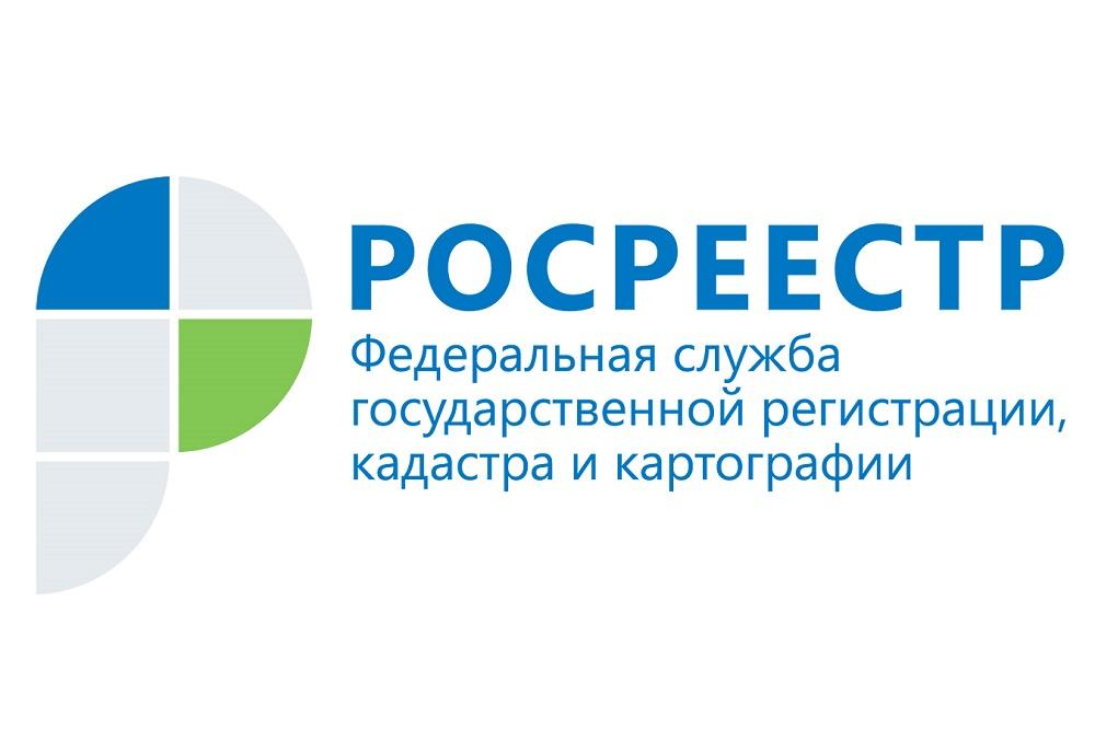 В Управлении Росреестра по Алтайскому краю подвели итоги регистрации прав в электронном виде за 1 полугодие 2016 года