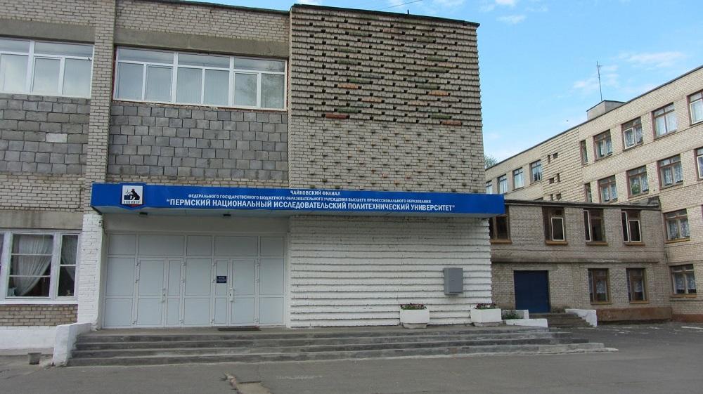 Купить диплом техникума омск