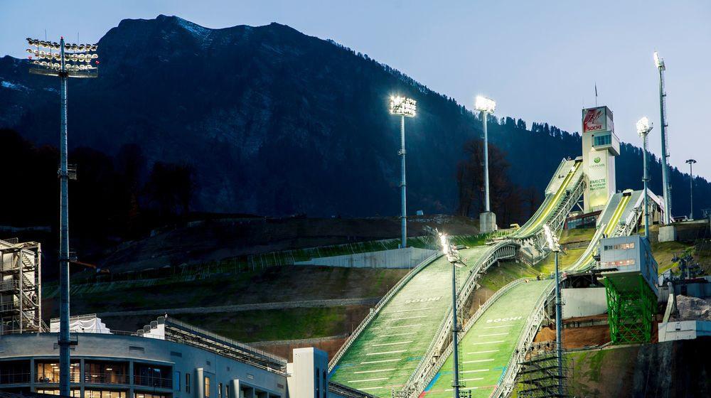 Лыжник изБашкирии завоевал золото напрыжках страмплина