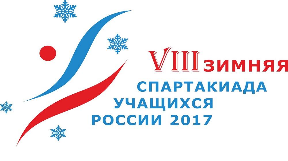 Сноубордист Антон Копривица зажег огонь нацеремонии открытия зимней Спартакиады вУфе