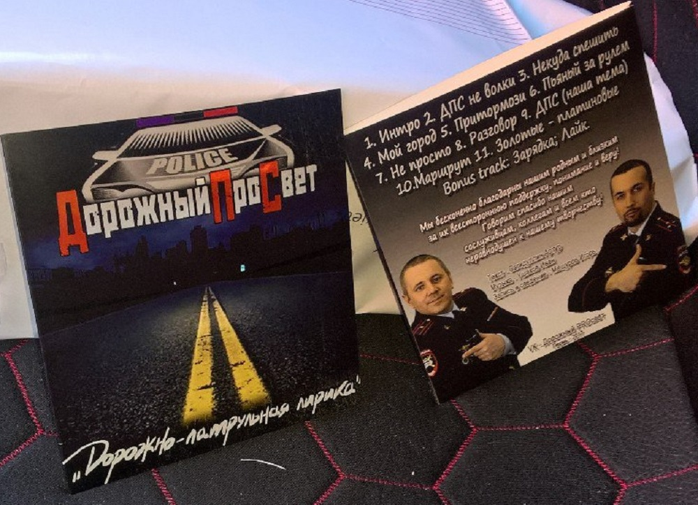 Пермские полицейские-рэперы выпустят дебютный альбом