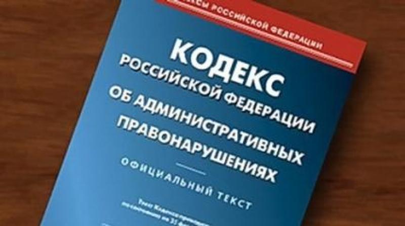 ВПрикамье компанию  оштрафовали заиспользование печати сгербом Российской Федерации