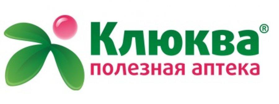 Аптека клюква интернет магазин ижевск